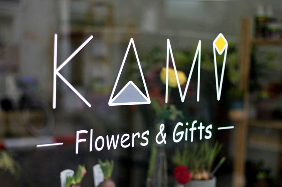KAMI – קסם ההצלחה של חנות הפרחים הקטנה